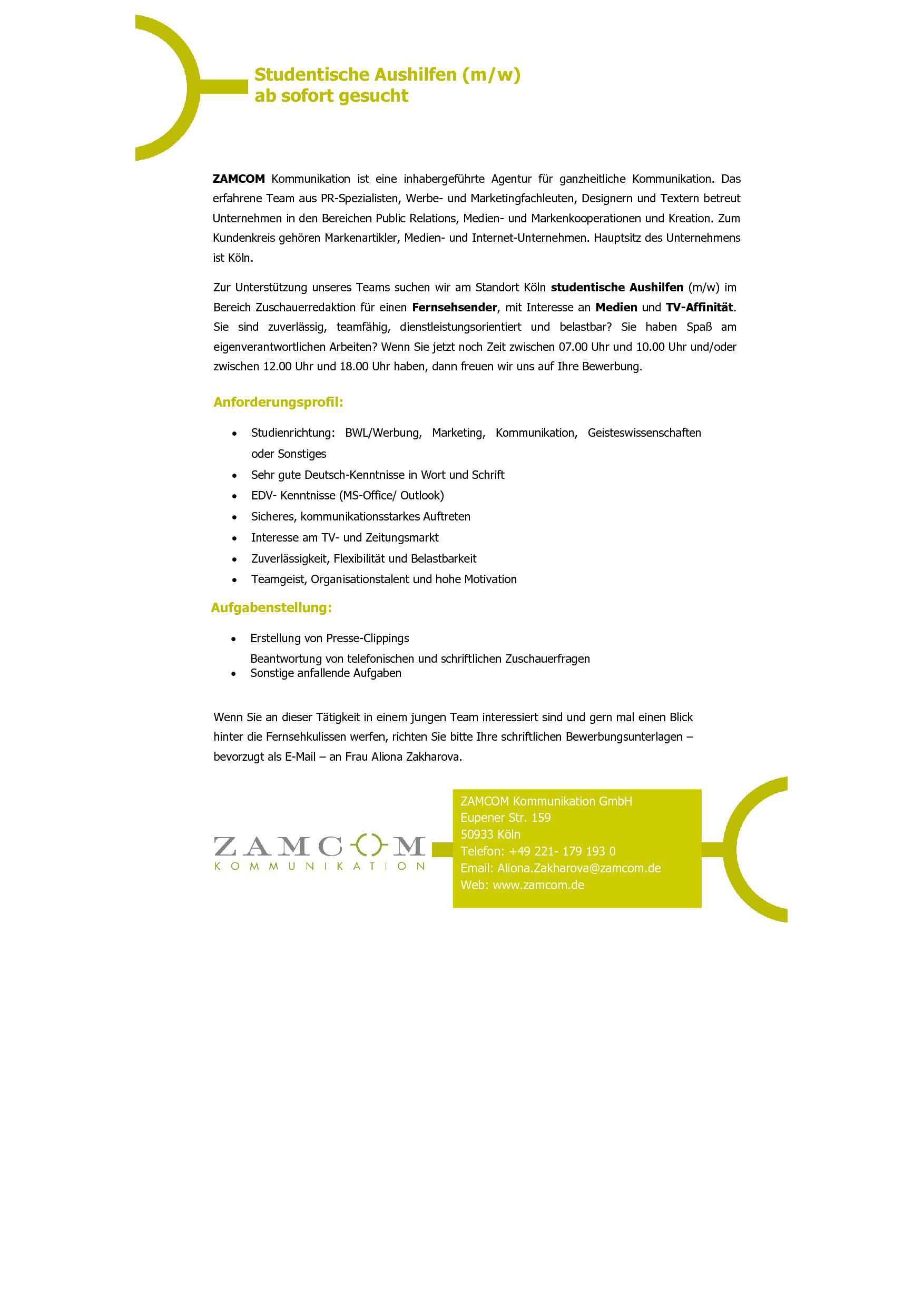 Aushang_Studentische_Aushilfe_AZ-1-1